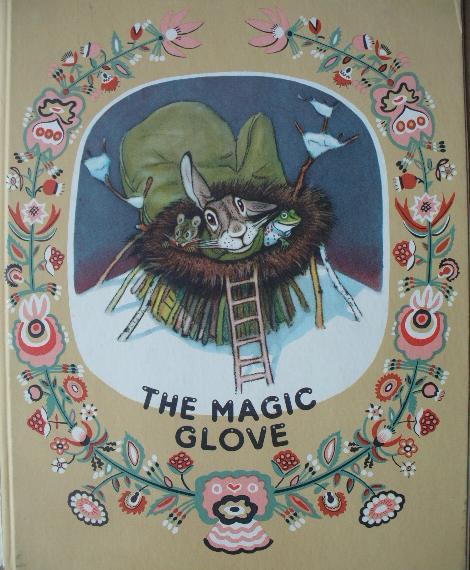 The magic glove. Όλες οι φωτογραφίες είναι από το site του Evgenii Rachev.
