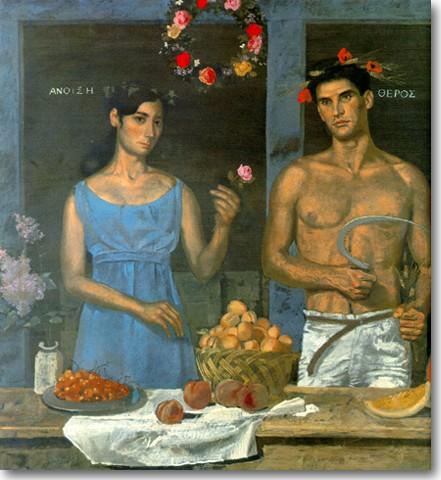 Τσαρούχης Γιάννης-Οι Τέσσερις Εποχές (Λεπτομέρεια), 1968-69