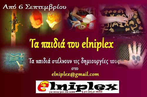 tapaidiatouelniplex